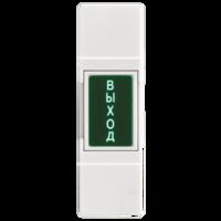NOVIcam B10 (ver. 4028) кнопка