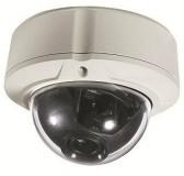 CCTV камера Microdigital MDC-8220VTD