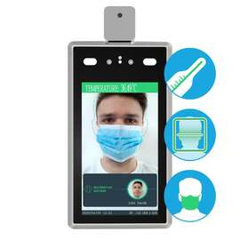 Система контроля доступа для распознавания лиц и измерения температуры STD-2MP WM