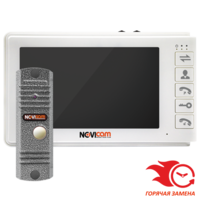 NOVIcam SMILE 7 KIT HD