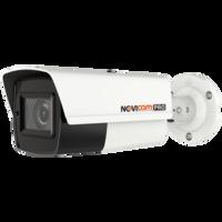 Уличная  камера видеонаблюдения NOVIcam PRO FC59WX (ver.1149)
