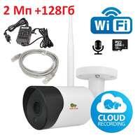 Комплект для видеонаблюдения IP-mini 2Мп c WiFi
