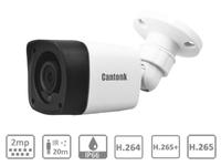 IP камера IP-C022iR