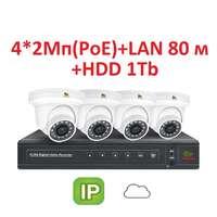 Комплект видеонаблюдения универсальный IP-7-2 4xCAM + 1xNVR
