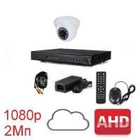 Комплект для видеонаблюдения AHD-1 дом-офис 1080p (без HDD)