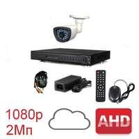 Комплект для видеонаблюдения AHD-1 Улица 1080p (без HDD)