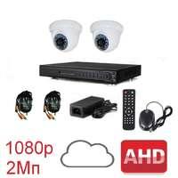 Комплект для видеонаблюдения AHD-2 дом-офис 1080p (без HDD)