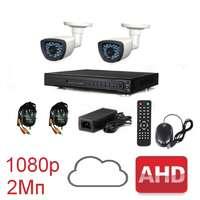Комплект для видеонаблюдения AHD-2 Улица 1080p (без HDD)