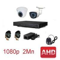 Комплект для видеонаблюдения AHD-2 универсальный 1080p (без HDD)