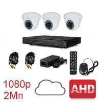 Комплект для видеонаблюдения AHD-3 дом-офис 1080p (без HDD)