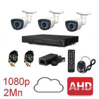 Комплект для видеонаблюдения AHD-3 Улица 1080p (без HDD)