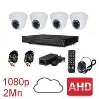 Комплект для видеонаблюдения AHD-4 дом-офис 1080p (без HDD)