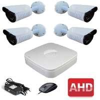 Комплект для видеонаблюдения AHD-4 Старт Улица