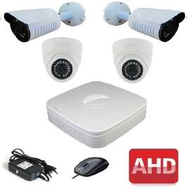 Комплект для видеонаблюдения AHD-4 Старт Универсальный