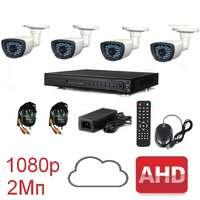 Комплект для видеонаблюдения AHD-4 Улица 1080p (без HDD)