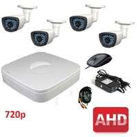 Комплект для видеонаблюдения AHD-4 улица 720p (без HDD)