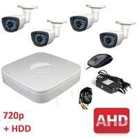 Комплект для видеонаблюдения AHD-4 улица 720p