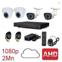 Комплект для видеонаблюдения AHD-4 универсальный 1080p (без HDD)