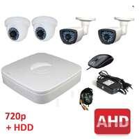 Комплект для видеонаблюдения AHD-4 универсальный 720p