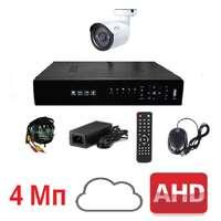 Комплект для видеонаблюдения AHD-1 улица 4Мп