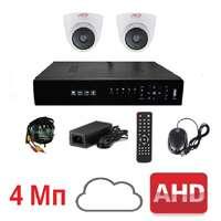 Комплект для видеонаблюдения AHD-2 дом-офис 4Мп