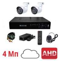 Комплект для видеонаблюдения AHD-2 улица 4Мп