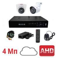 Комплект для видеонаблюдения AHD-2 универсальный 4Мп
