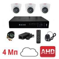Комплект для видеонаблюдения AHD-3 дом-офис 4Мп (без HDD)
