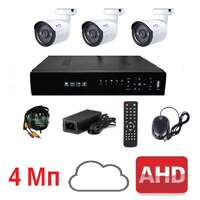 Комплект для видеонаблюдения AHD-3 улица 4Мп (без HDD)