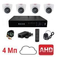 Комплект для видеонаблюдения AHD-4 дом-офис 4Мп (без HDD)