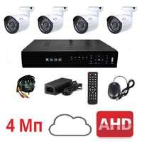Комплект для видеонаблюдения AHD-4 улица 4Мп (без HDD)